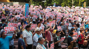 Tokyo_3200_protest_20140626